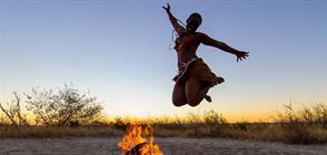 The Ju hoansi Bushmen Experience